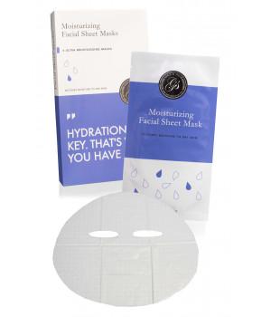 Маска тканевая увлажняющая для лица Moisturizing Facial Sheet Masks, 6 шт