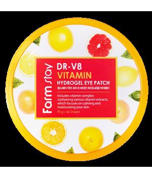 Гидрогелевые патчи для области вокруг глаз с витаминами, 90г, FarmStay