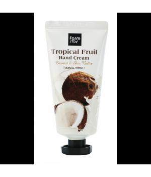 """Крем для рук """"Тропические фрукты"""" с кокосом и маслом ши, 50мл, FarmStay"""